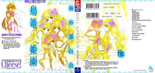 doll-garden-c01-001-002