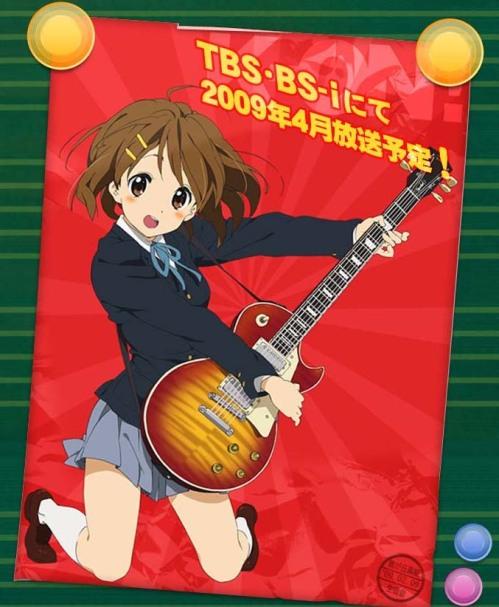 k-on-anime-anuncio