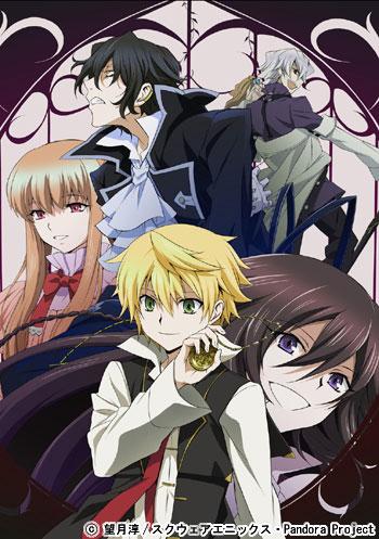 pandora-hearts-anime-0