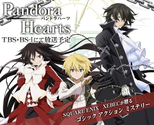 pandoras-hearts
