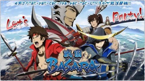 Estrenos anime Julio 2010 Sengoku-basara-anime-2