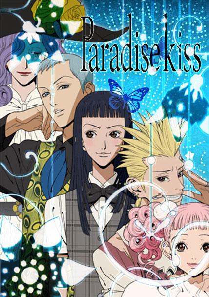 AS-Paradise-Kiss