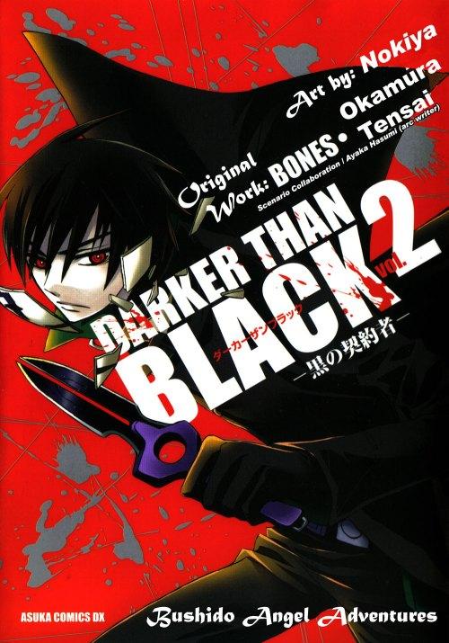 DarkerThanBlack2