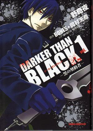 DarkerThanBlackVol1