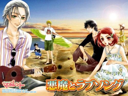 Akuma to love song (Miyoshi Tomori)