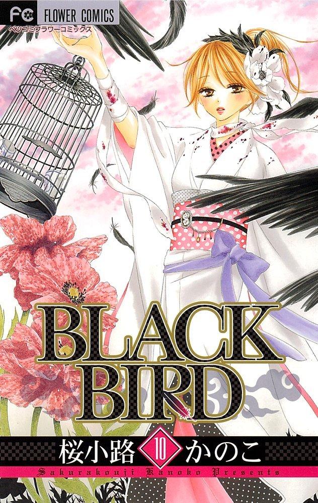 Black Bird (Manga) Black-bird-10-portda