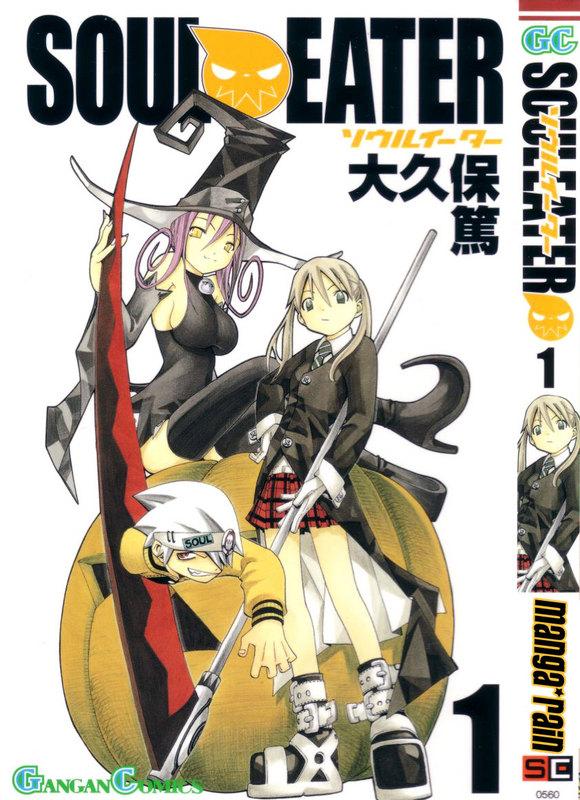 Norma licencia Soul Eater  Soul-eater-manga