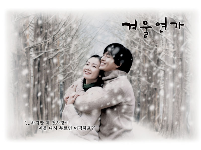 http://0darker0.files.wordpress.com/2010/08/winter-sonata-jovenes.jpg