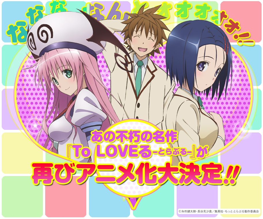 To LOVE-Ru Temporadas 1, 2 y 3 + OVAs (Descarga Sub. Esp) Motto-to-love-ru